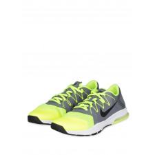 Nike Trainingsschuhe ZOOM TRAIN COMPLETE