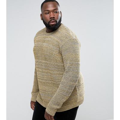 ASOS PLUS - Leger geschnittener Pullover
