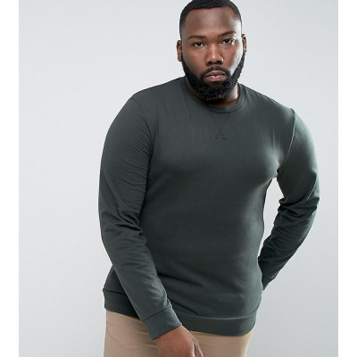 ASOS PLUS - Leichtes Muskel-Sweatshirt