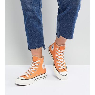 Converse - Chuck 70S - Knöchelhohe Sneaker