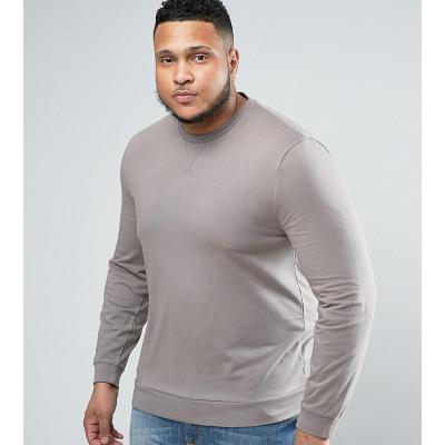 ASOS - PLUS - Leichtes Muskel-Sweatshirt