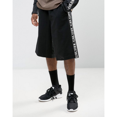 ASOS - Basketball-Shorts