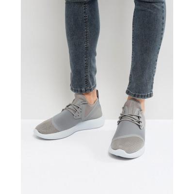 Nike - Lunar Charge - Sneaker